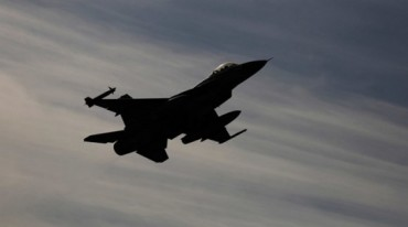 Rơi máy bay chiến đấu F-16 của Bahrain tại Saudi Arabia